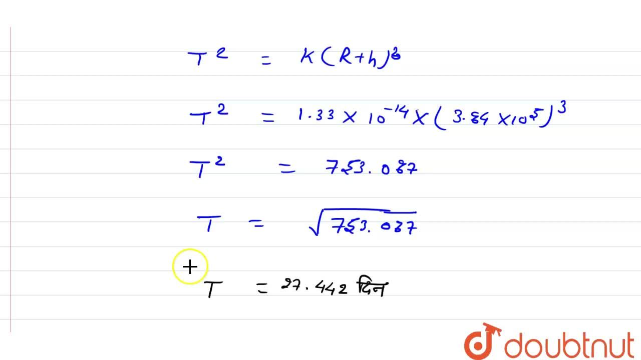 Solution for समीकरण T^(2)=K(R+h)^(3) जहाँ  K=(4pi^(2)),(GM)