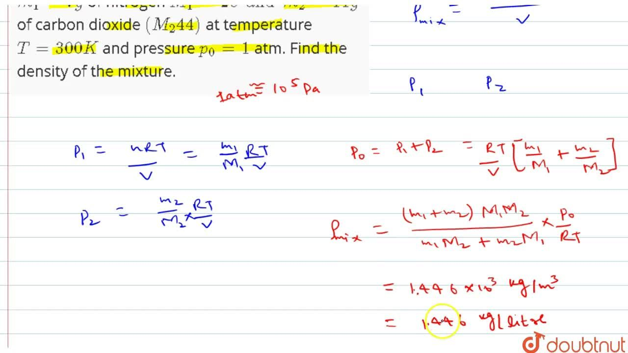 Solution for A vessel contains a mixtrue consisting of m_(1) =