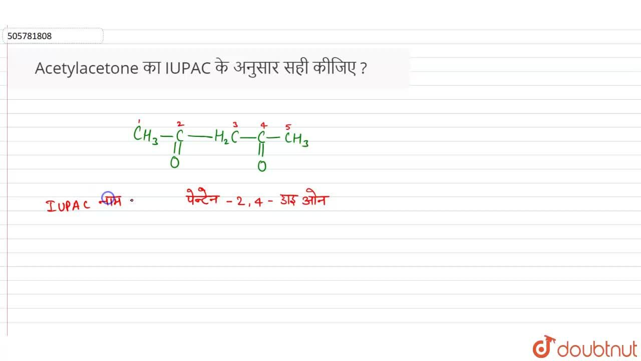 Solution for Acetylacetone  का IUPAC के अनुसार सही कीजिए ?