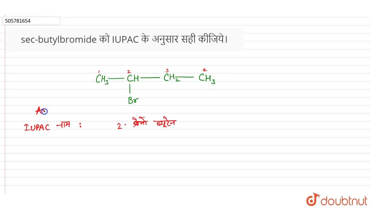 Solution for sec-butylbromide को IUPAC के अनुसार सही कीजिये।
