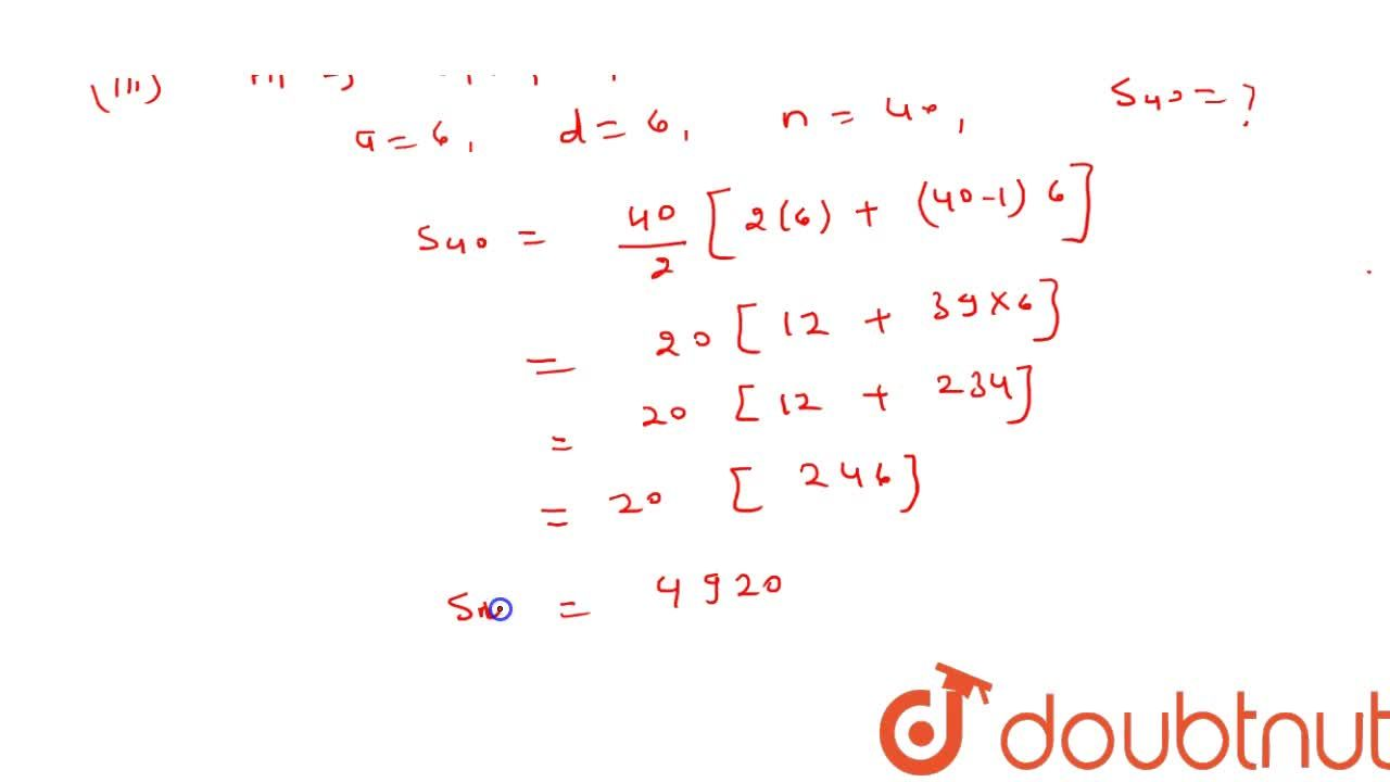 Solution for Find the   sum of the first 40 positive integers