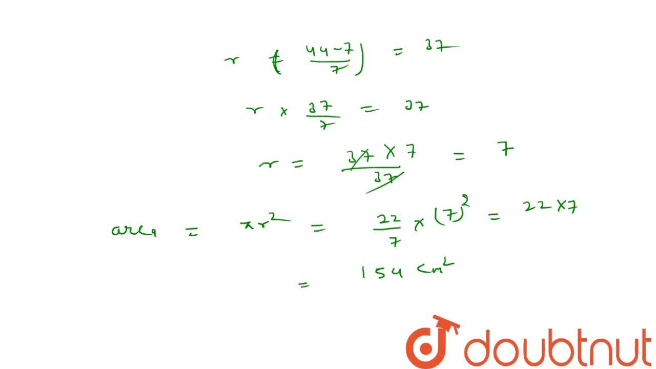 Solution for If the difference between the circumference   and