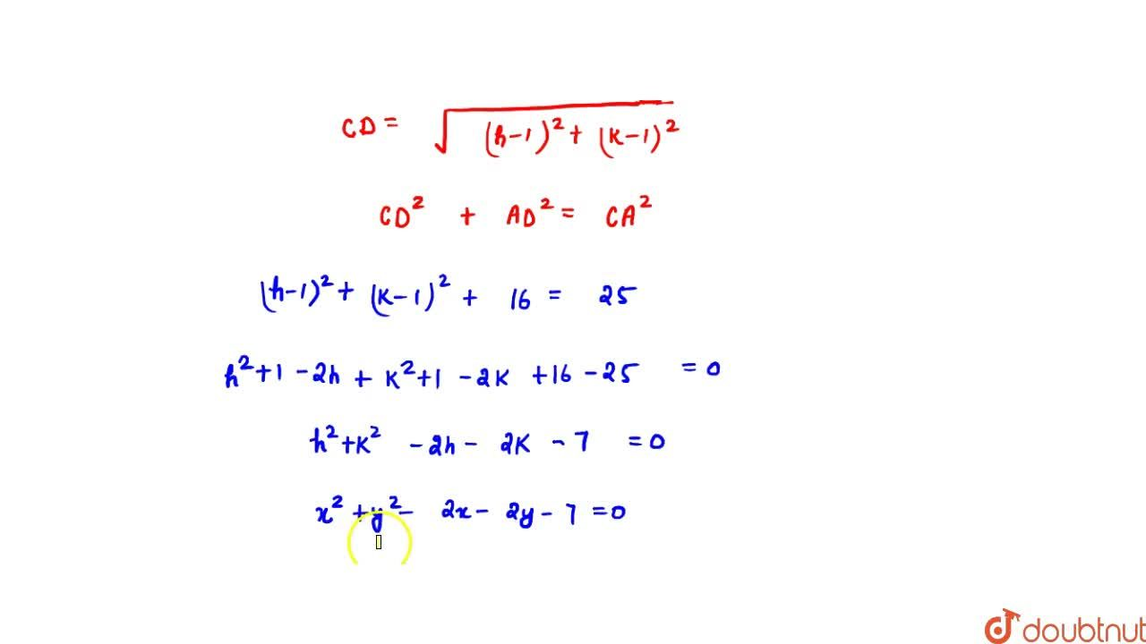 Solution for The locus of the mid-point of a chord of the circl