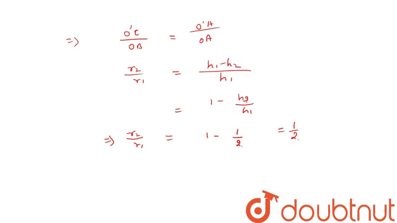 Solution for The height   and radius of the cone of which the f
