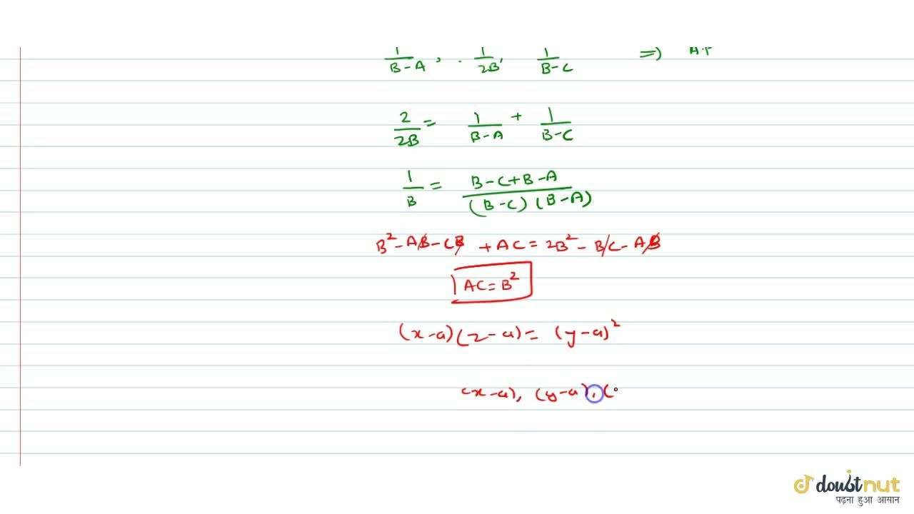 If reciprocals of (y-x),2(y-a),(y-z) are in A.P then prove that x-a, y-a, z-a are in G.P