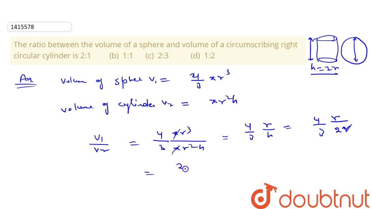 The ratio