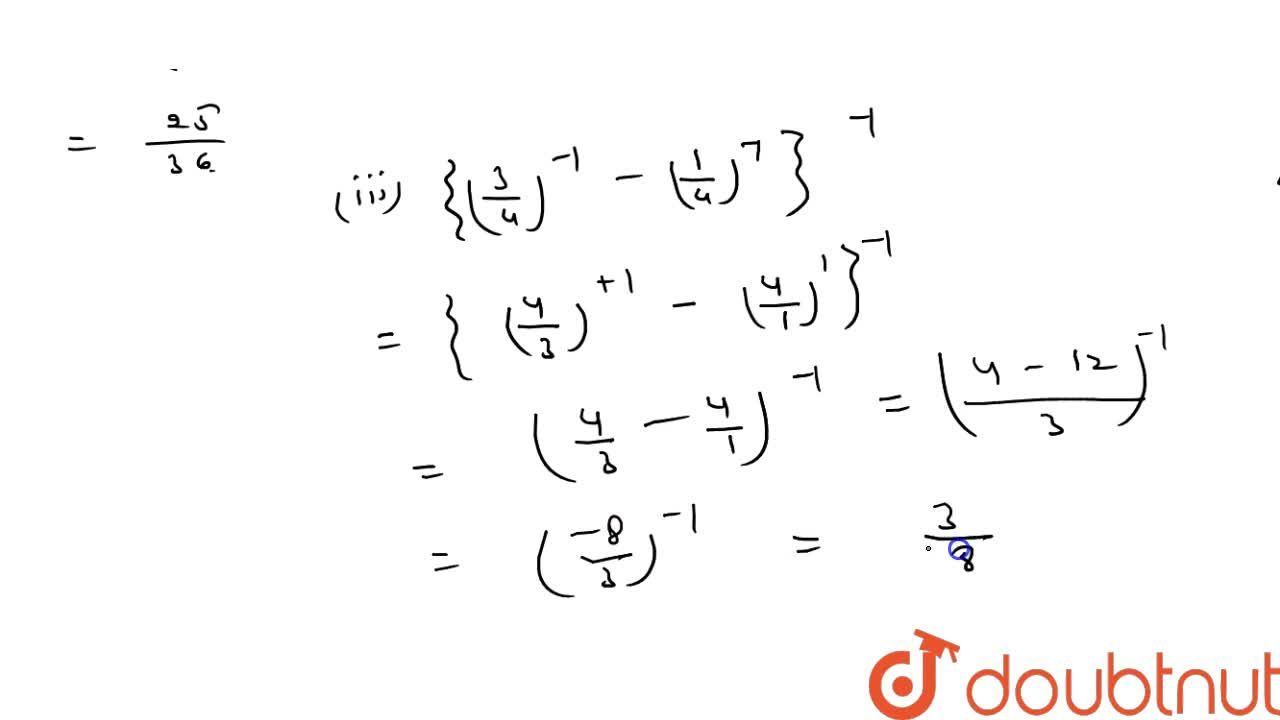 Express each of the following as a rational