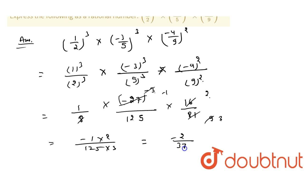Solution for Express the following as a rational number: (1,2)