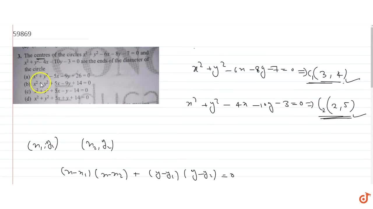 Solution for . The centres of the circles x^2 + y^2-6x-8y-7=0