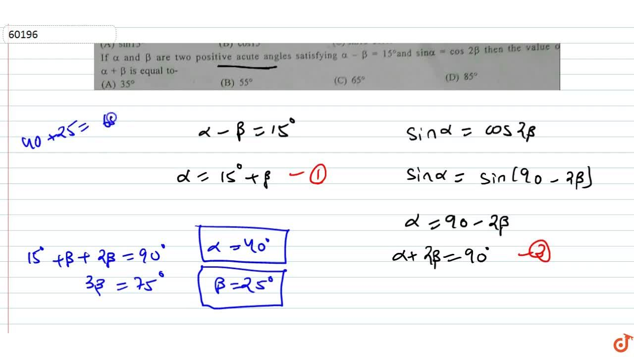 Solution for  If alpha and beta are two positive acute angles