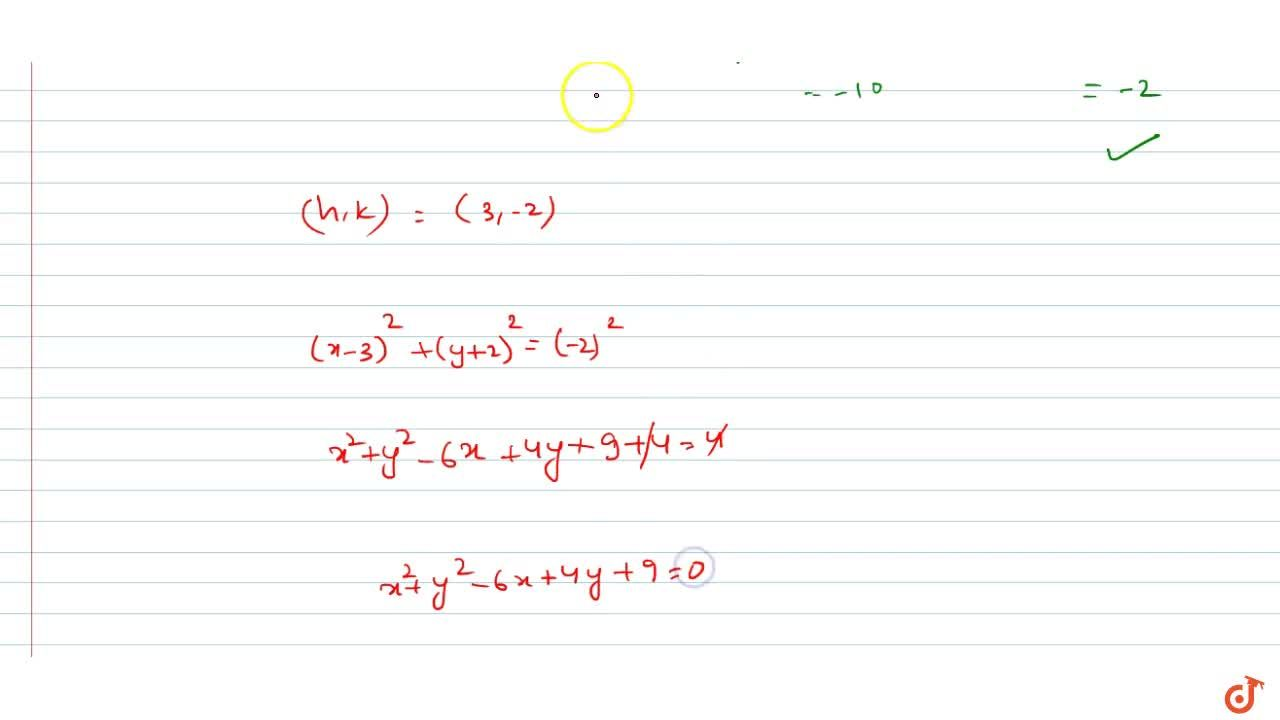 Find the equation of the circle which touches the axis of x and passes through the two points (1,-2) and (3,-4)