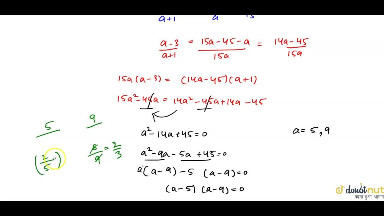 Solution for The numerator of a fraction is 3 less than its den