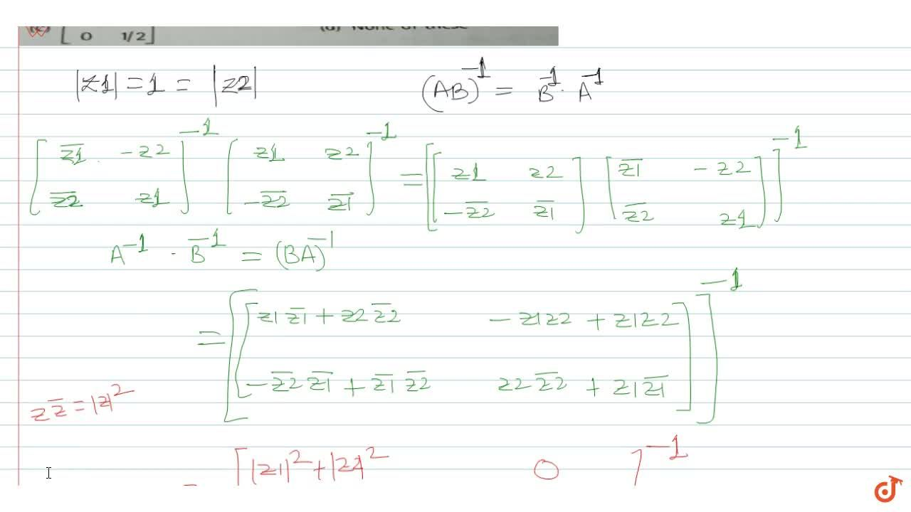 Solution for For two unimodular complex numbers  z_1 and z_2,
