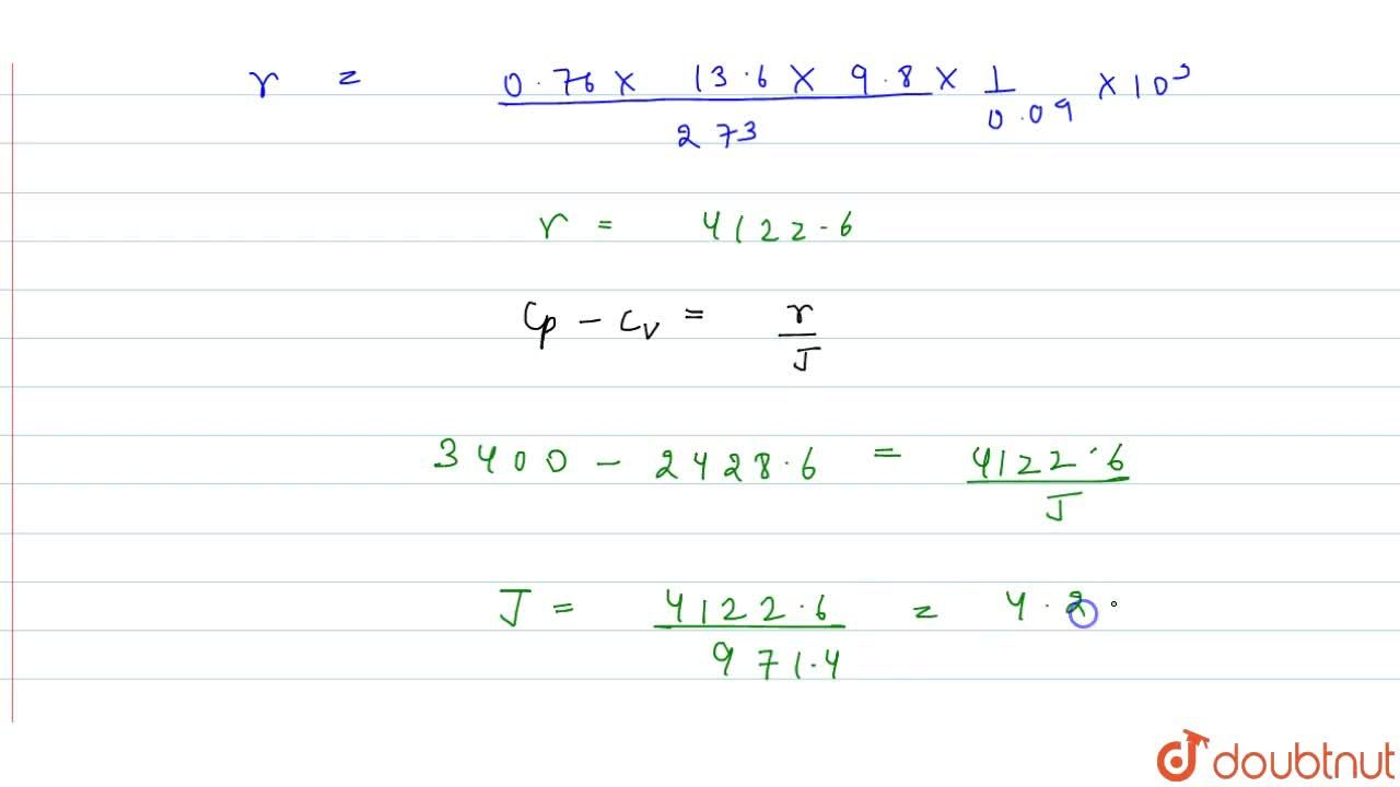 Solution for Find the value of Joule's mechanical equivalent of