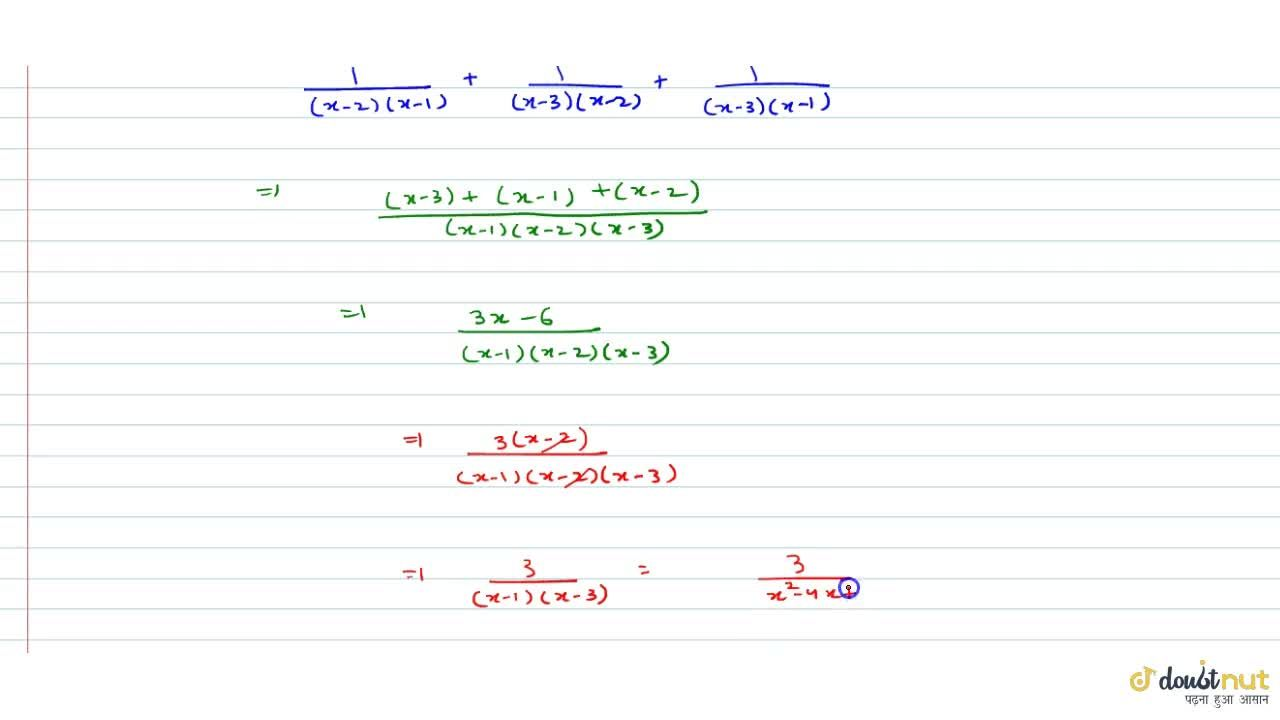 Solution for 1,(x^2-3x+2)+1,(x^2-5x+6)+1,(x^2-4x+3)
