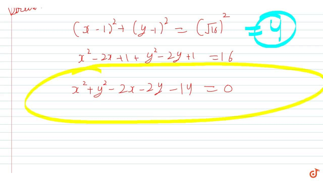 A normal is drawn at a point P(x, y) on a curve. It meets the x-axis and thedus ofthe director such that (x intercept)^-1 + (y-intercept)^-1  = 1, where O is origin, the curve passing through (3,3).