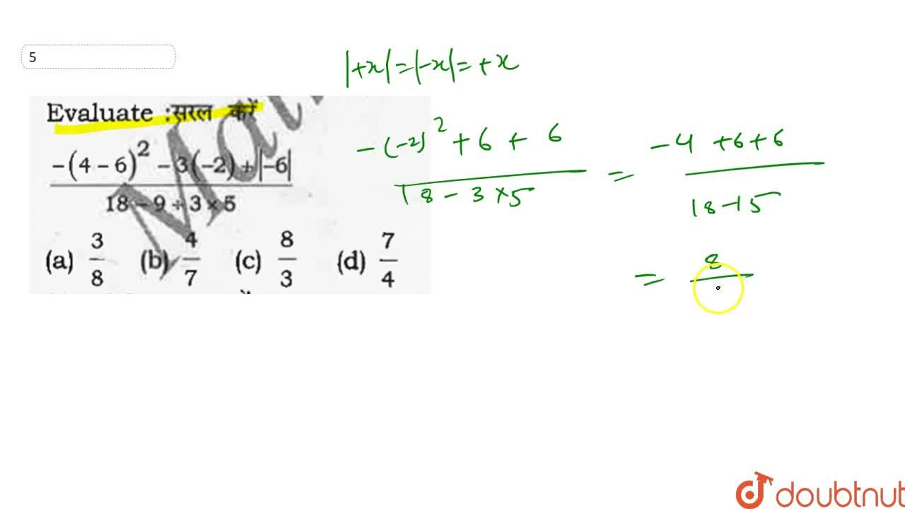Solution for सरल करें:  <br> (-(4-6)^(2)-3(-2)+ -6 ),(18-9-:3x