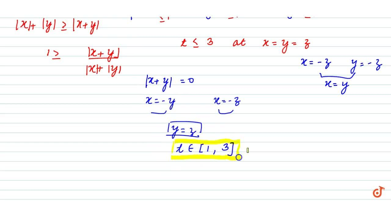 Solution for If x,y,z are non zero real numbers and t =  x+y ,