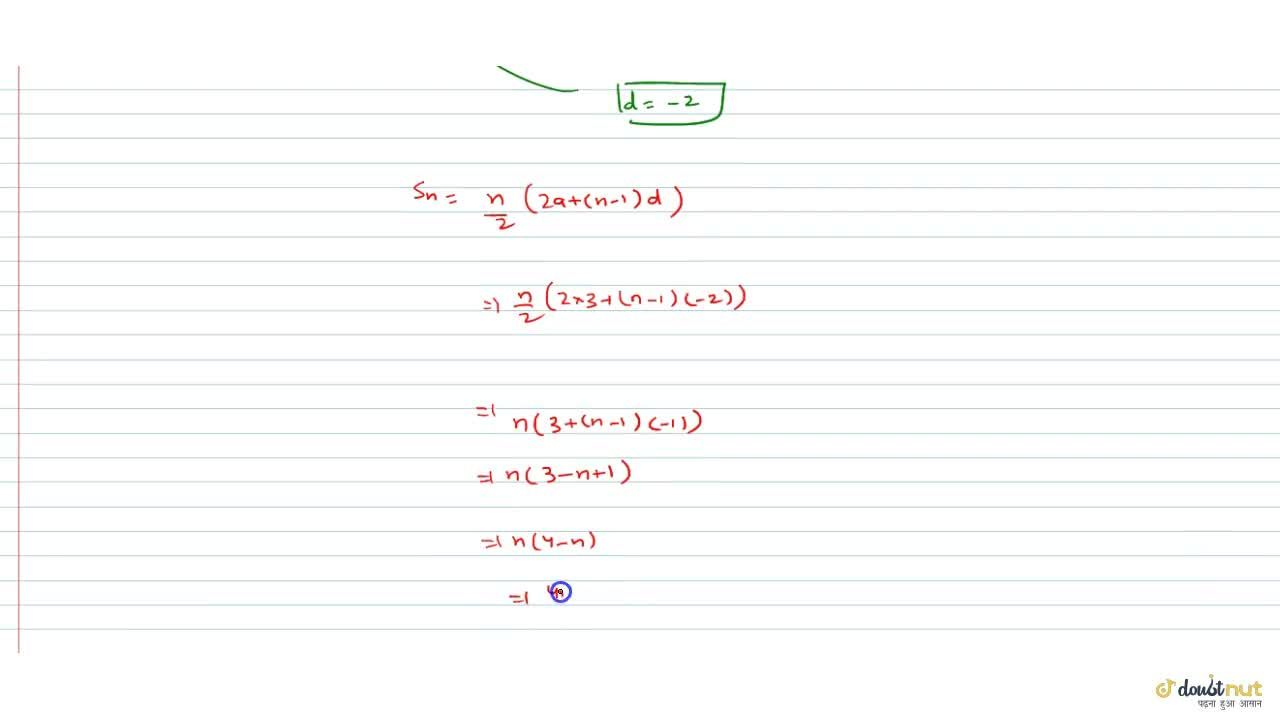 Solution for If the sum of first 10 terms of an A.P is 60 and s