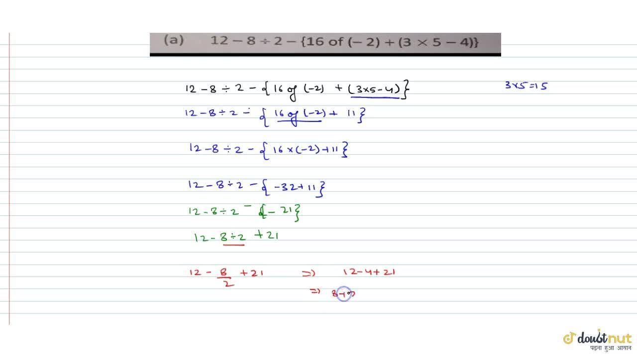 Solution for Simplify 12-8-:2-{16of(-2)+(3xx5-4)}