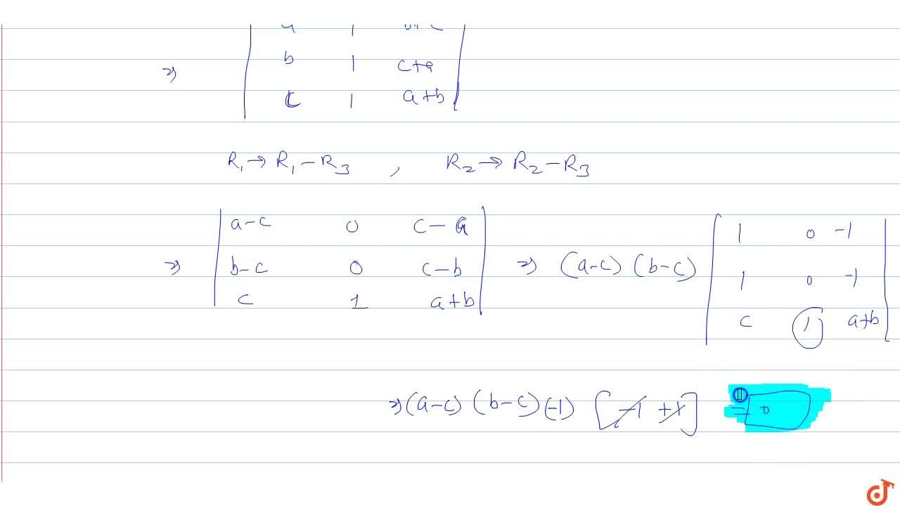 Solution for  If a, b, c are real numbers, then the value the d