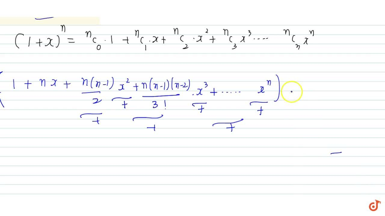 inequality (1+x)^n> 1 + nx,  (wherever x is positive and n is a positive integer).