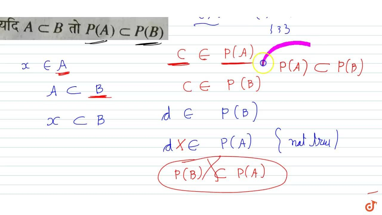 Solution for  If A sub B then P(A) sub P(B)