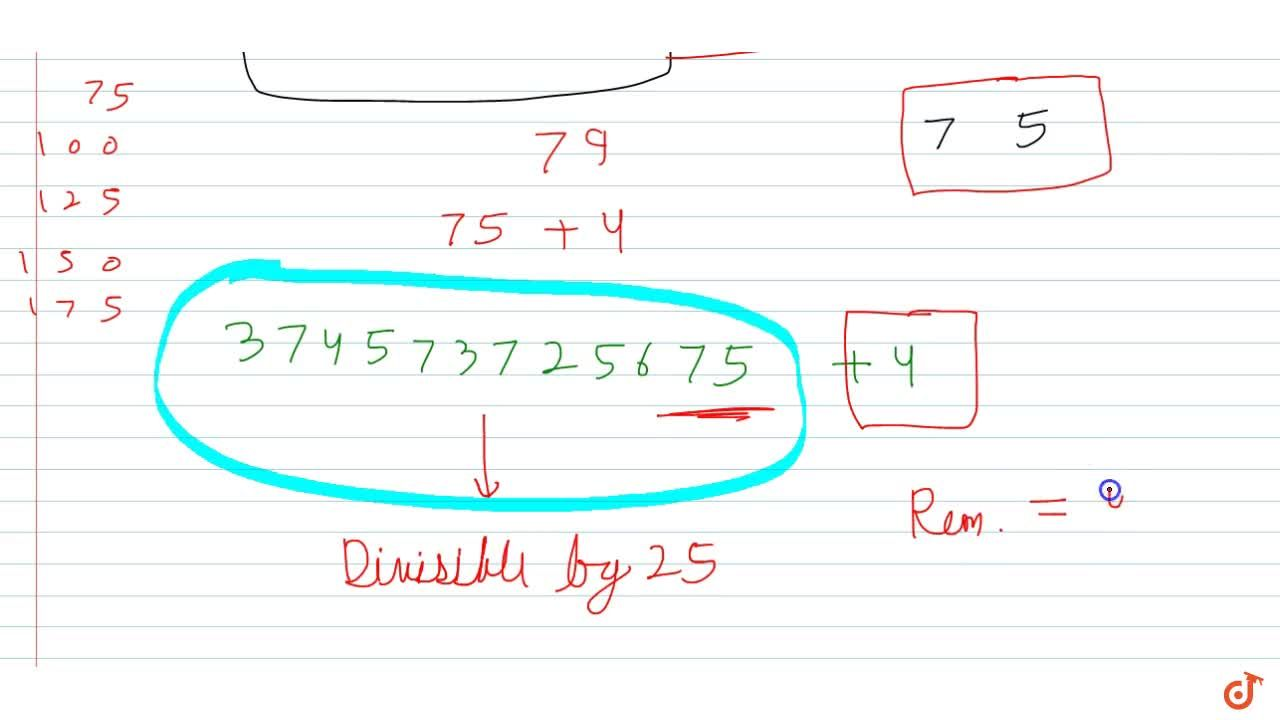 Solution for  What is the remainder when 374573725679 is divide