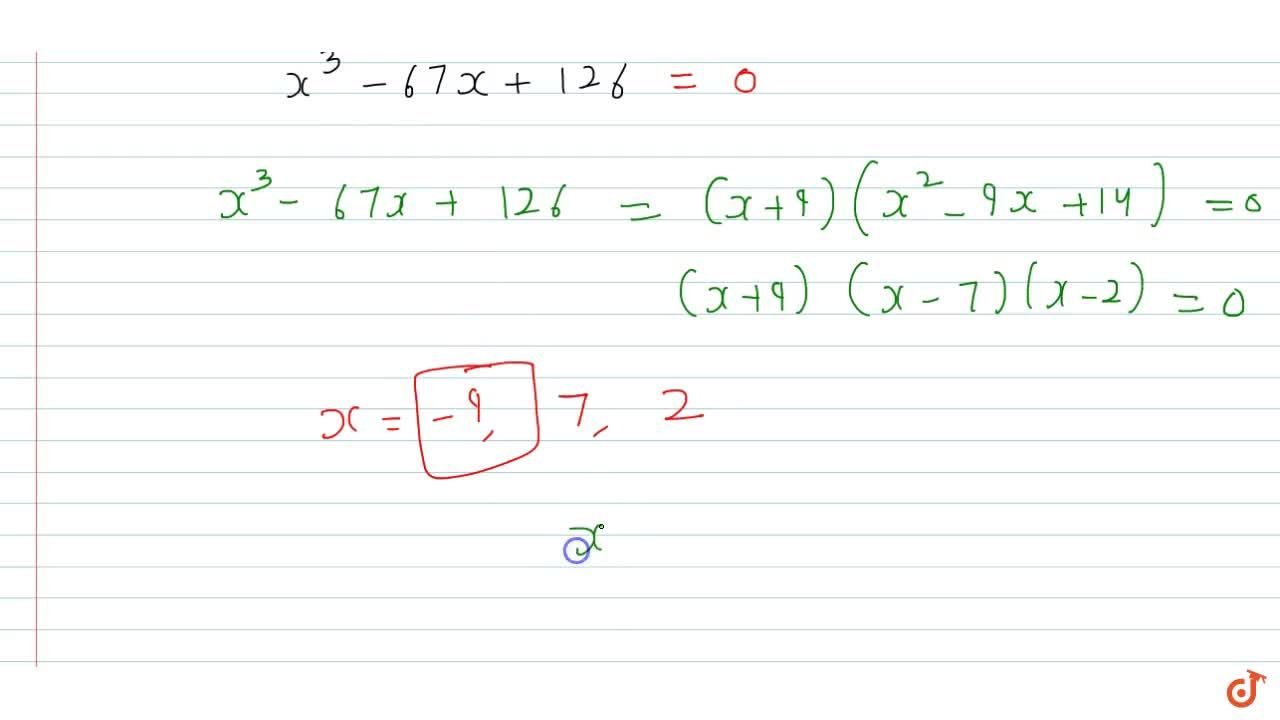 Solution for If one root of |(7,6,x),(2,x,2),(x,3,7)|=0 is x=