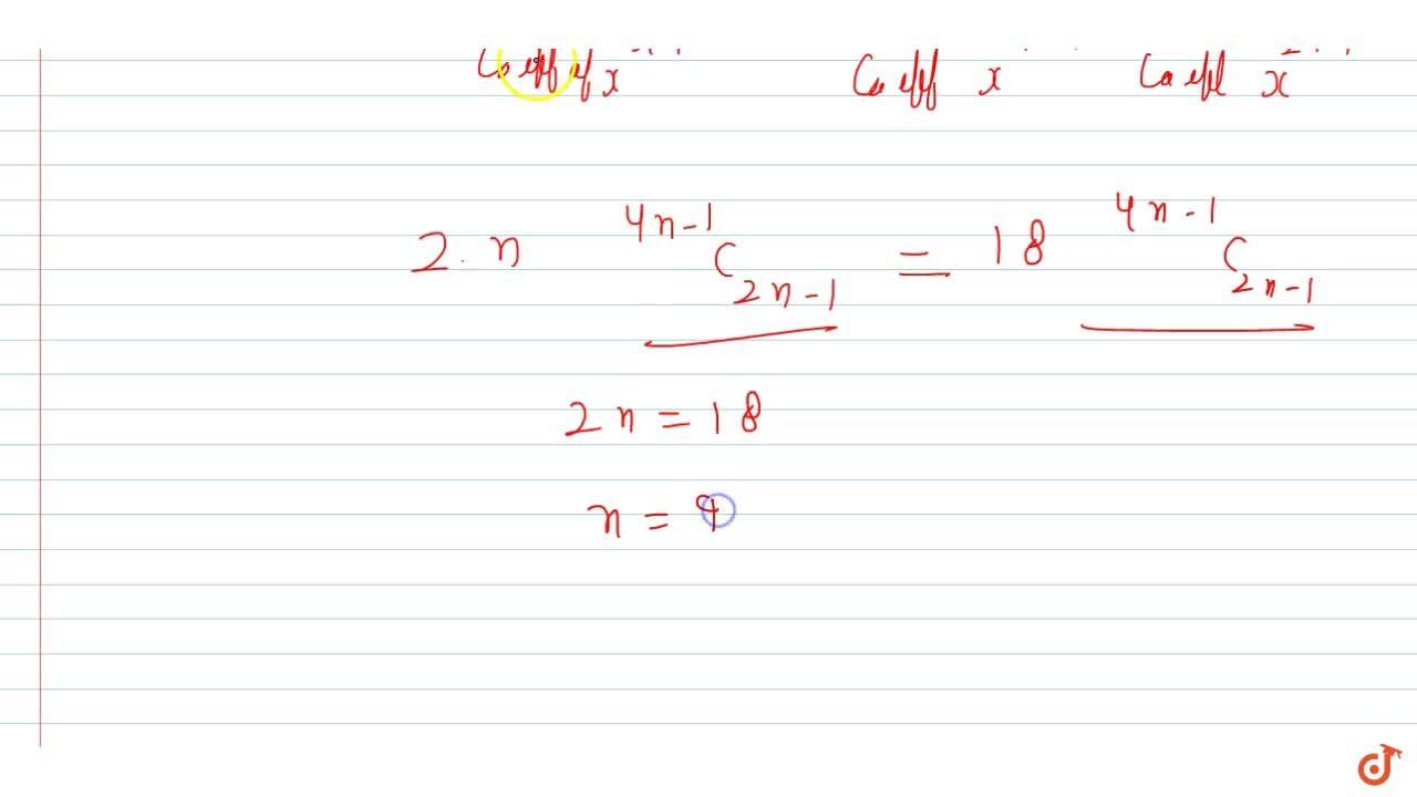 Solution for If (.^(2n)C_1)^2+ 2.(.^(2n)C_2)^2+3.(.^(2n)C_3)^2