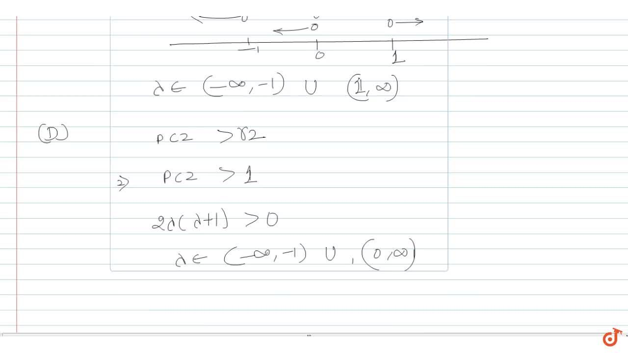Let C_1 and C_2 be two circles whose equations are x^2+y^2-2x=0 and x^2+y^2+2x=0 and P(lambda, lambda) is a variable point