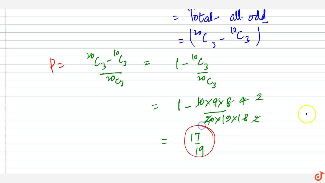 Three integers are chosen at random from the first 20 integers. The probability that their product is even is: