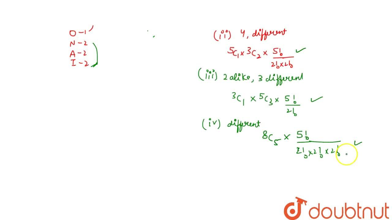 Solution for How many different permutations can be formed from