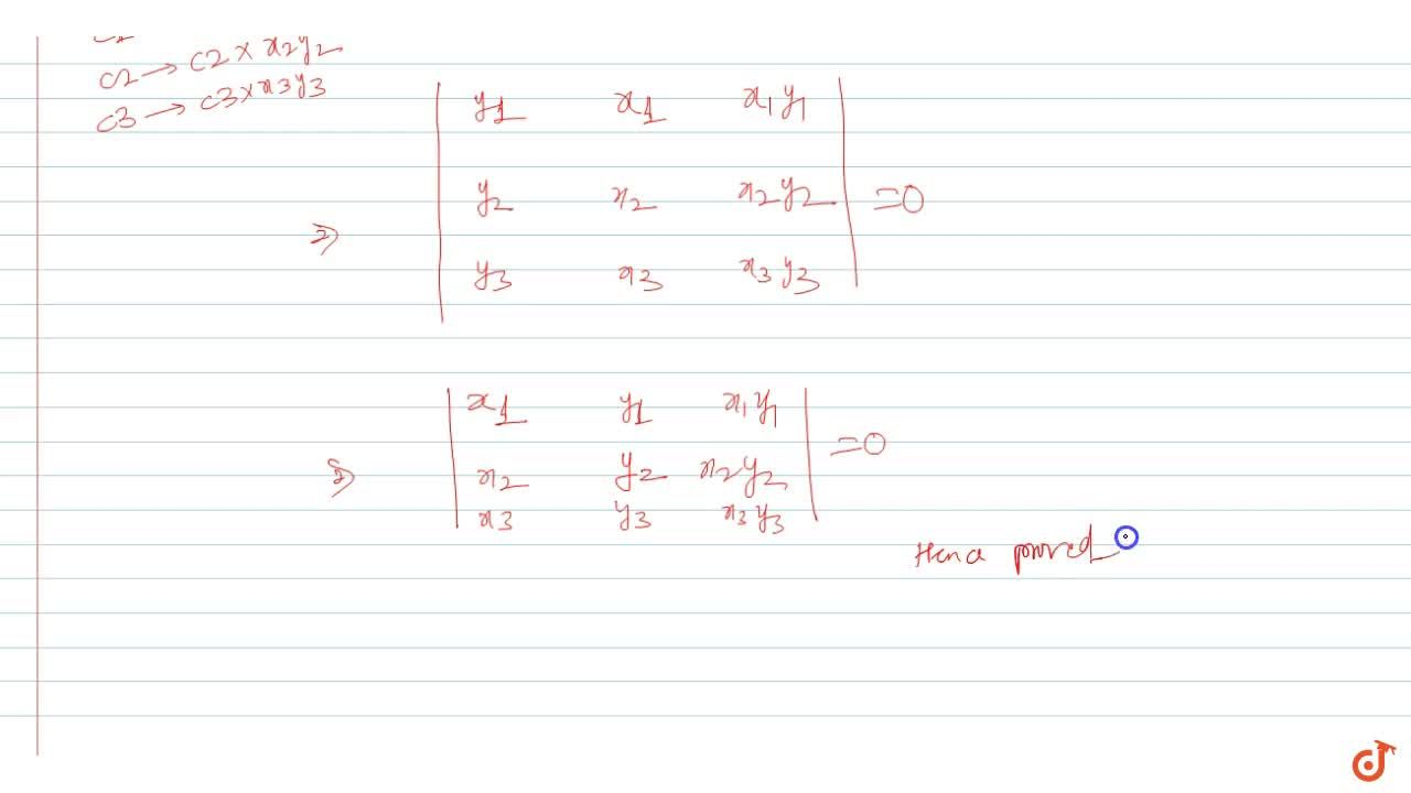 Solution for If the normals to the ellipse  x^2,a^2+y^2,b^2= 1