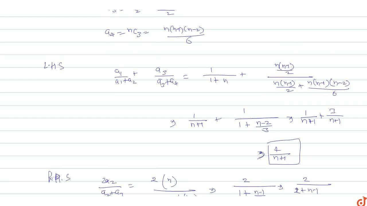 Solution for (a_1),(a_1+a_2)+(a_3),(a_3+a_4)=(2a_2),(a_2+a_3)