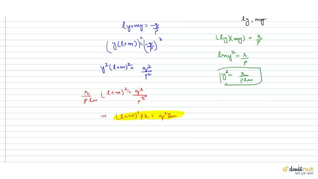 Solution for  If the roots of the equation px^(2)+qx+r=0 are