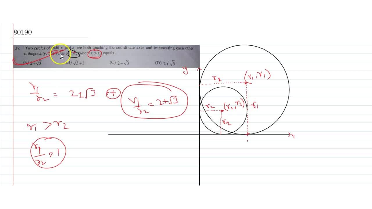 Solution for Two circles of radii  r_1 and r_2, are both touc