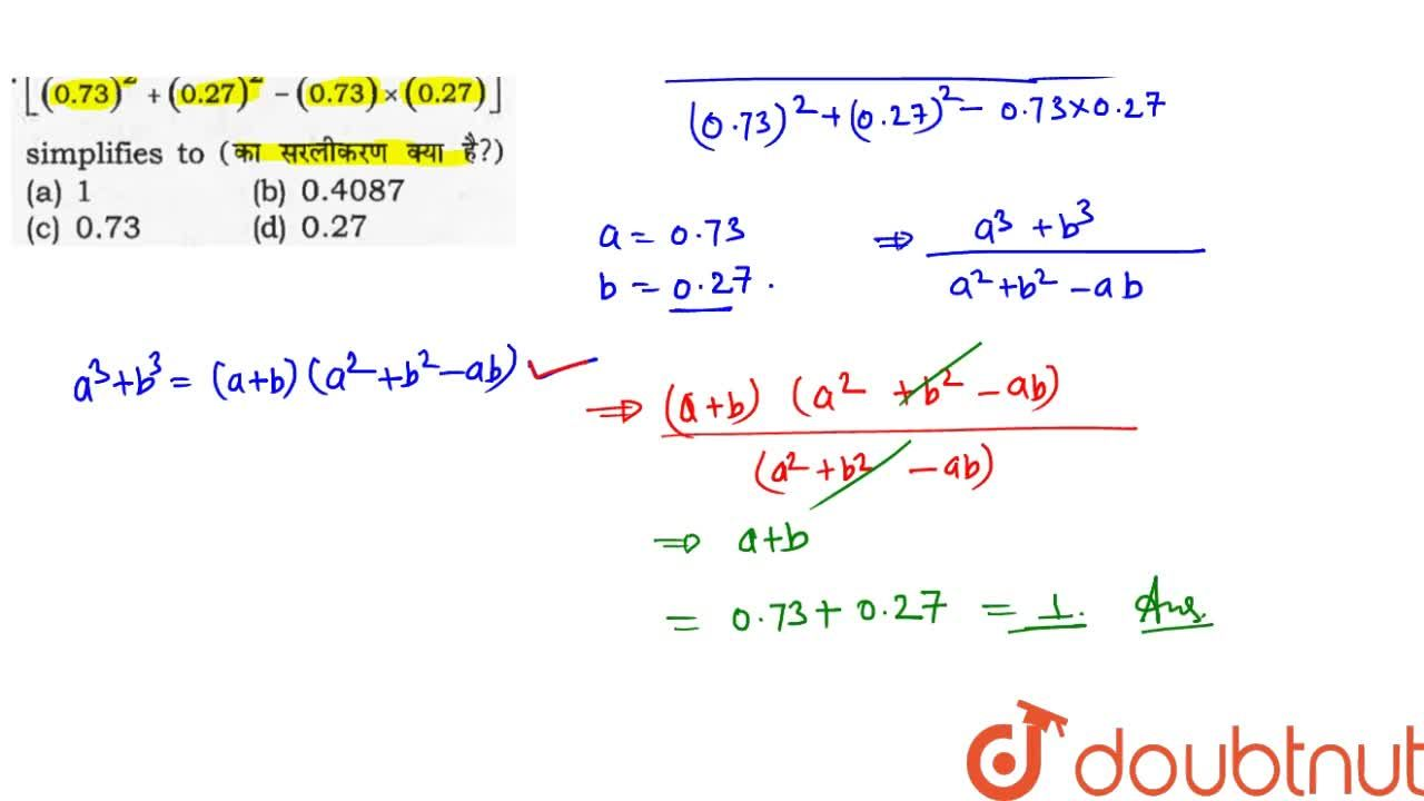 Solution for [((0.73)^(3)+(0.27^(3))),((0.73)^(2)+(0.27)^(2)-(