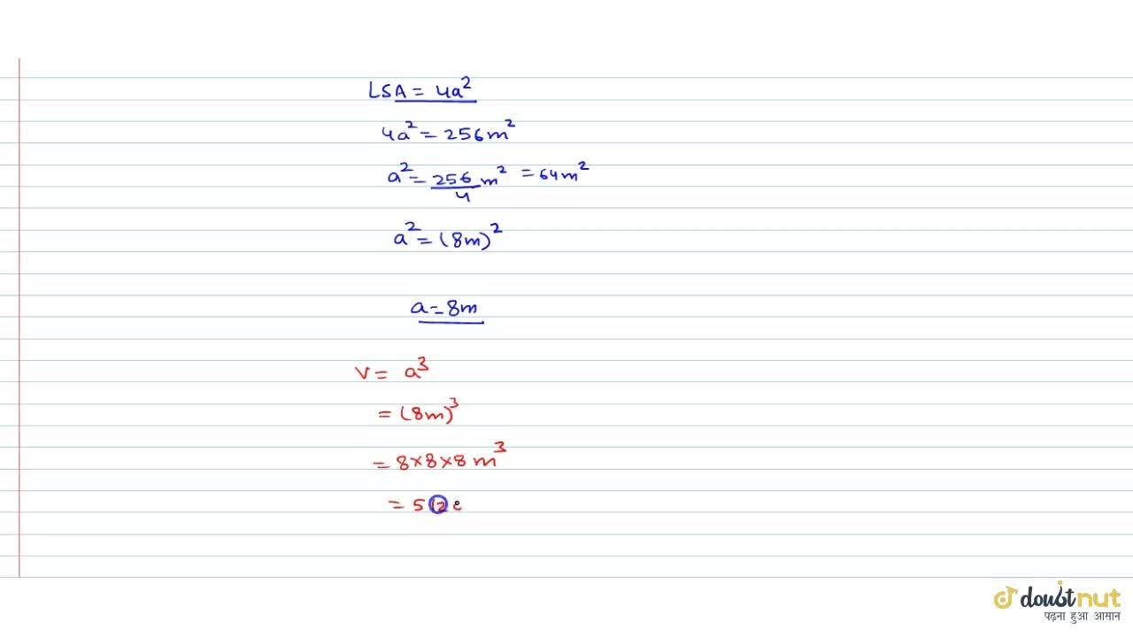 Solution for The lateral surface area of a cube  us 256m^(2).