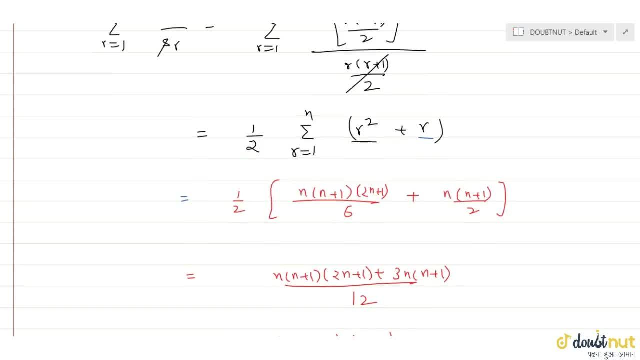 Solution for let S_(n) denote the sum of the  cubes of the  f