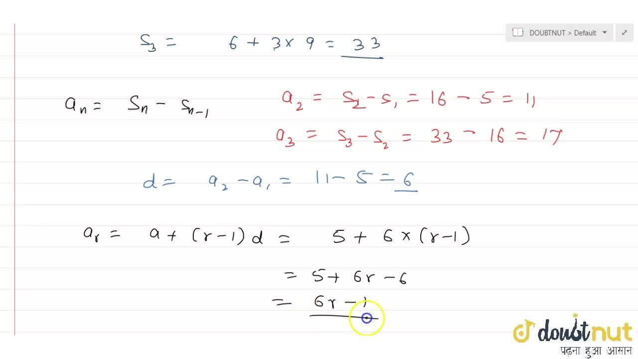 Solution for Find  te  rth  term  of an  AP  sum  of  whose  fi
