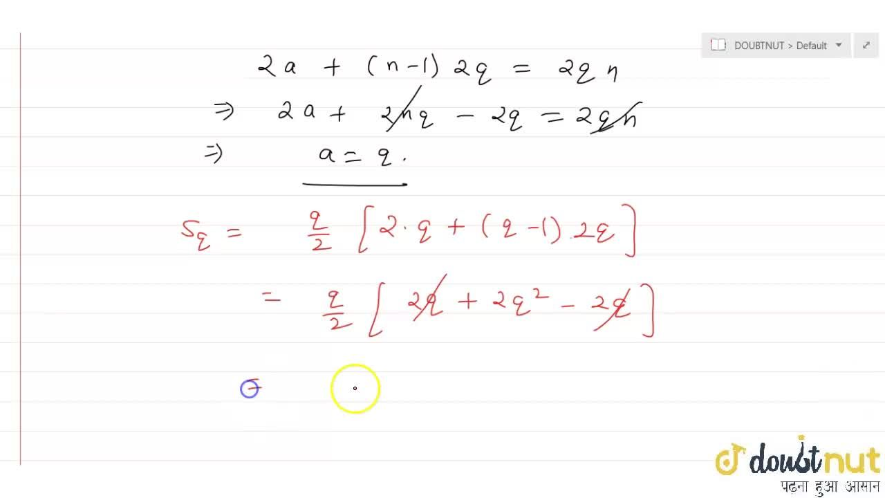 If in an AP, S_(n)= qn^(2) and  S_(m) =qm^(2) , where S_(r)  denotes  the  of r terms of the  AP , then S_(q)  equals to