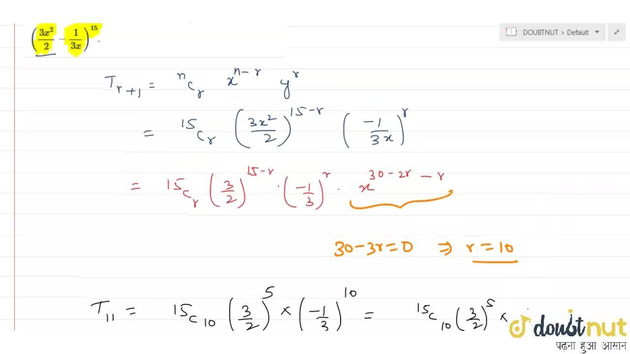 Solution for Find the term independent of x, where x != 0,