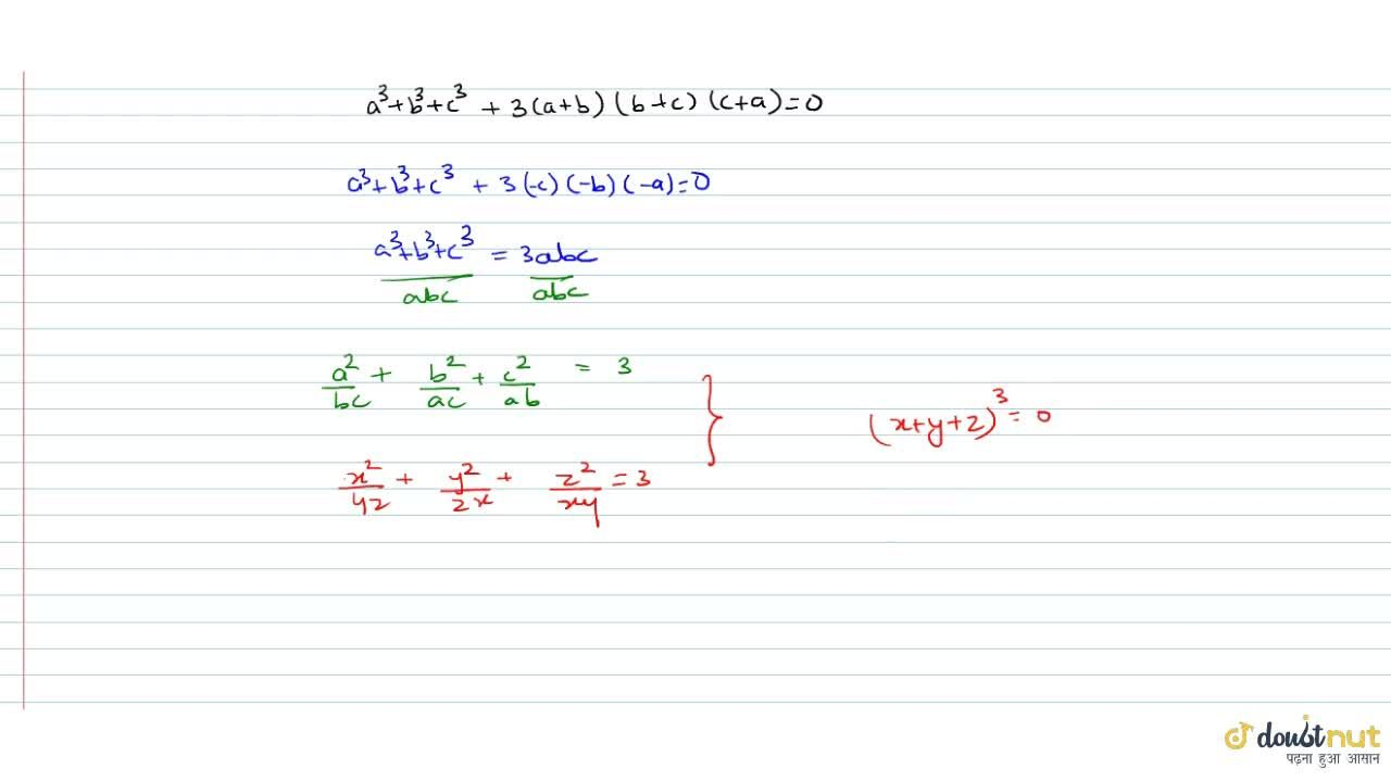 Solution for If x^2,(yz)+y^2,(zx)+z^2,(xy)=3 then (x+y+z)^3=