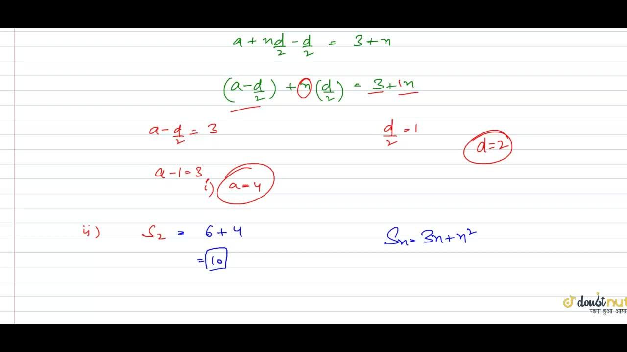 Solution for The sum of the first n terms of an A.P.is 3n+n^