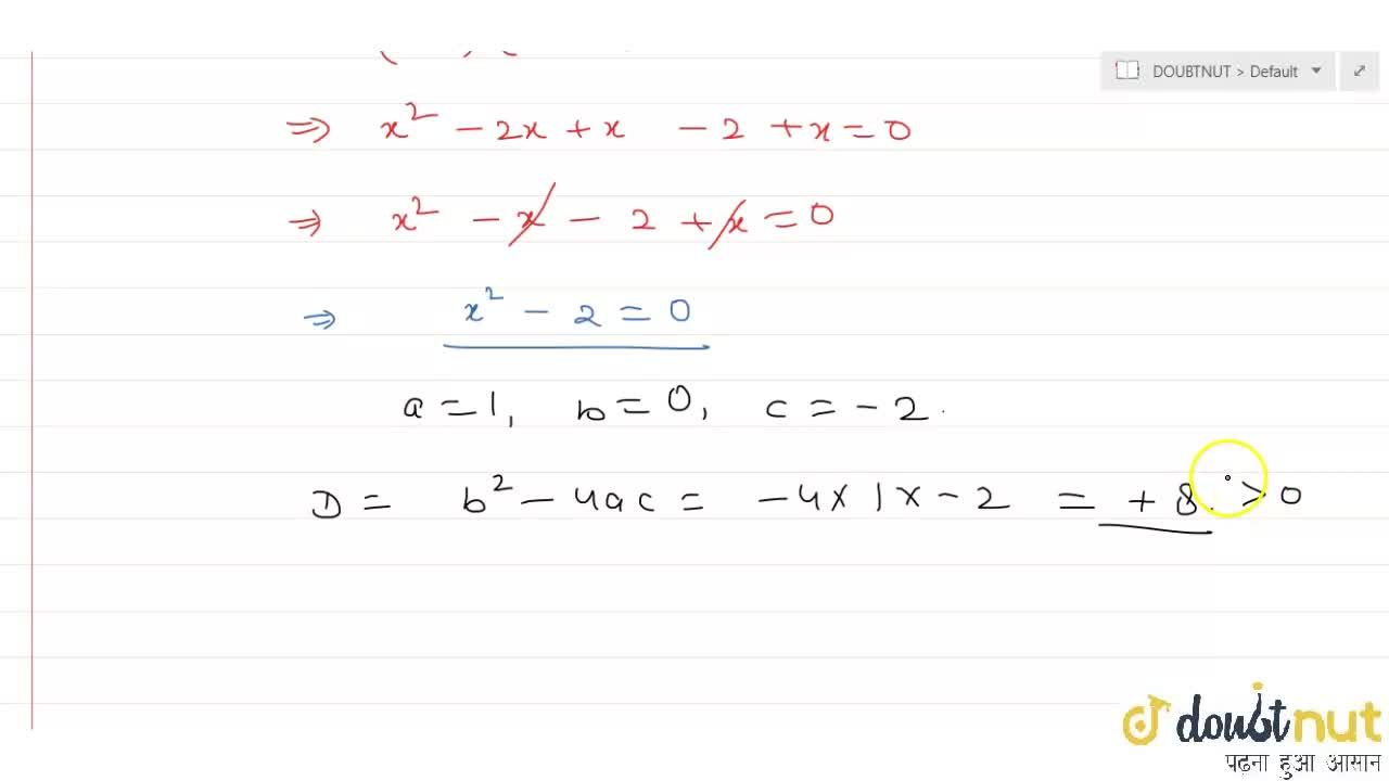 State whether the following quadratic equations have two distinct real roots. Justicy your answer: <br> (x+1)(x-2)+x=0