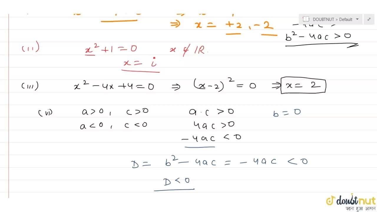 Solution for Write whether the following statements are true or