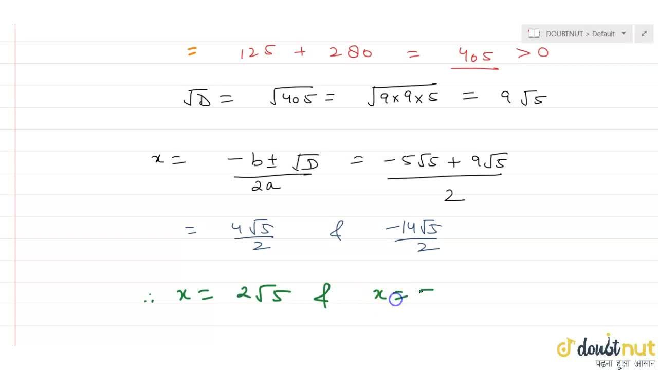 Solution for Find whether the following equations have real roo