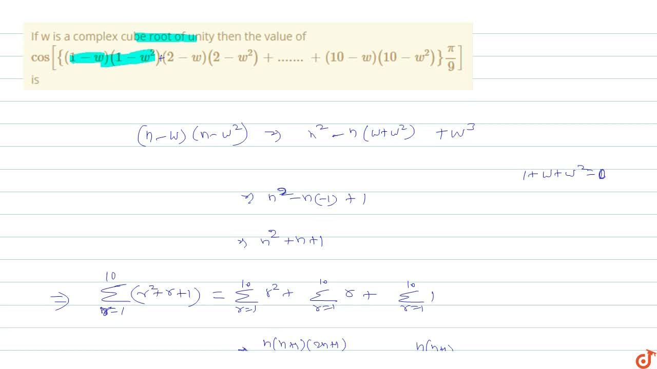 Solution for If w is a complex cube root of unity then the valu