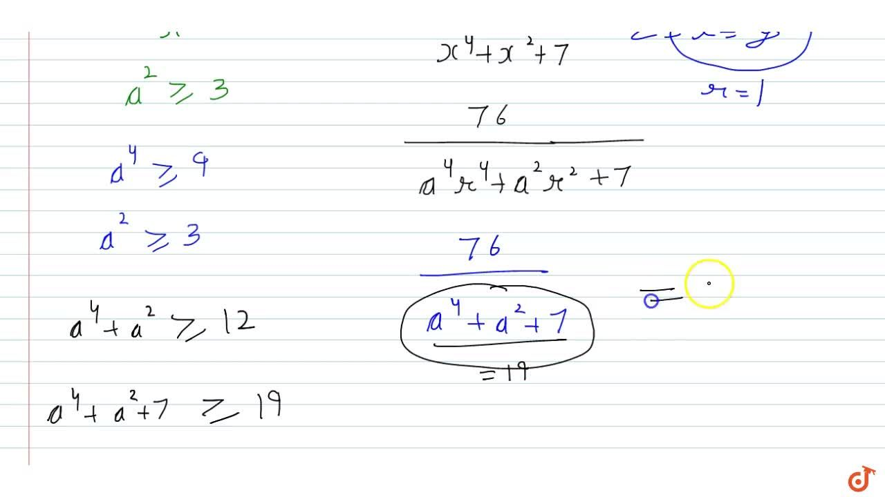 Solution for If  x,y,z are positive real numbers such that y